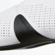 Fizik Infinito R1 országúti cipő